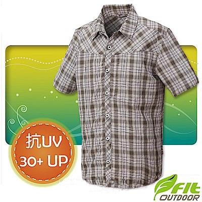 FIT 男新款 格紋吸排抗UV短袖襯衫_FS1202 灰卡其