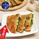 柴米夫妻‧老北方蔥量加倍蔥油餅(700g±5%/包,共四包) product thumbnail 1