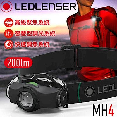 德國 Ledlenser MH4 專業伸縮調焦頭燈(黑)