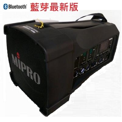 MIPRO MA-100DB 藍芽最新版迷你肩掛式雙無線喊話器