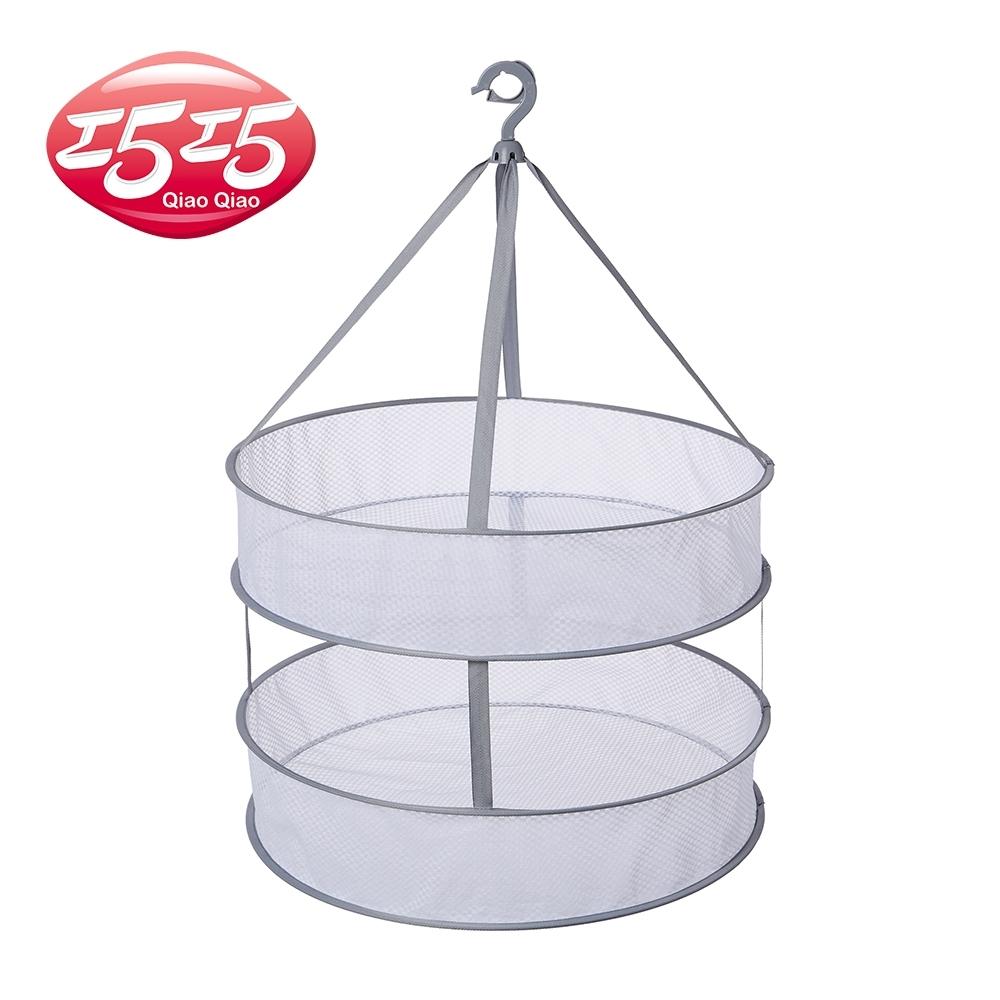 【巧巧】加大圓型雙層曬衣籃