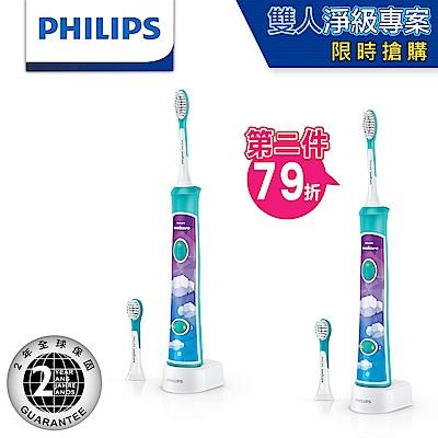 【雙人淨級專案】飛利浦 新一代兒童音波震動牙刷/電動牙刷 HX6322(二入)