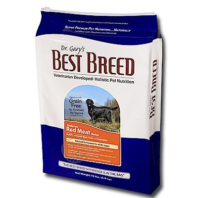美國Best breed貝斯比》全齡犬無穀水牛肉+蔬果配方-6.8kg