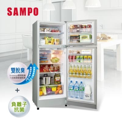 SAMPO聲寶 250L 1級變頻2門電冰箱 SR-B25D(S)