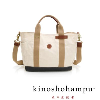 kinoshohampu 休閒手提斜背二用托特包 白色