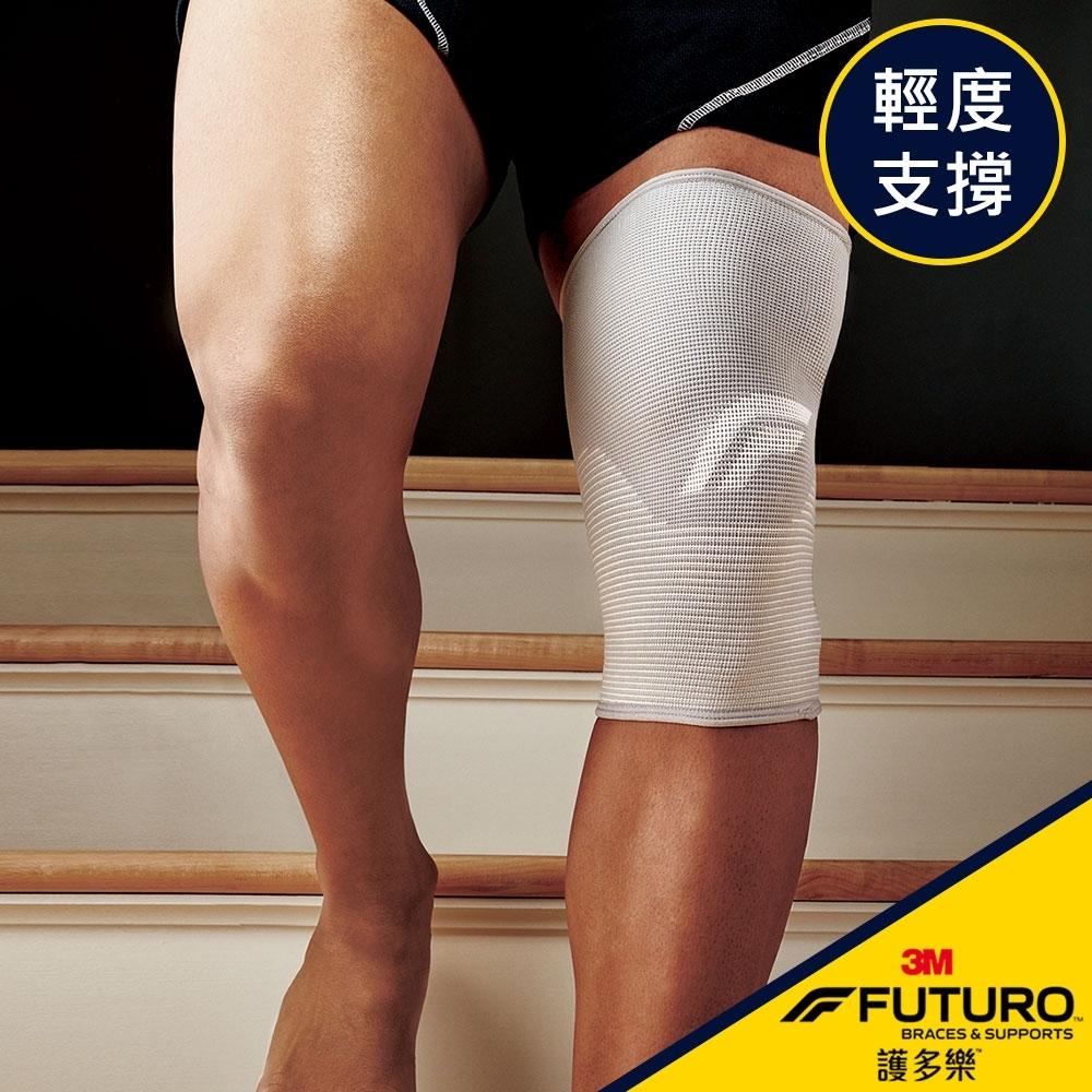 3M 護多樂/舒適護膝 M/L (2入 灰色)/運動護具《送 攜帶型小方巾》