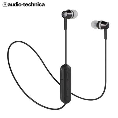 鐵三角 ATH-CKR300BT 頸掛式藍牙無線入耳式耳機 支援語音辨識功能