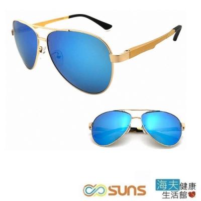 海夫健康生活館 向日葵眼鏡 鋁鎂偏光太陽眼鏡 UV400/MIT/輕盈  02021-金框冰水藍