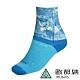 【ATUNAS 歐都納】七山一湖健行襪A6AS1907N水藍/吸濕排汗/乾爽舒適 product thumbnail 1
