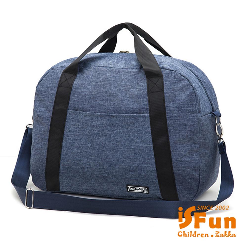 iSFun 韓版牛津 大容量中性防水肩背手提旅行袋 3色可選