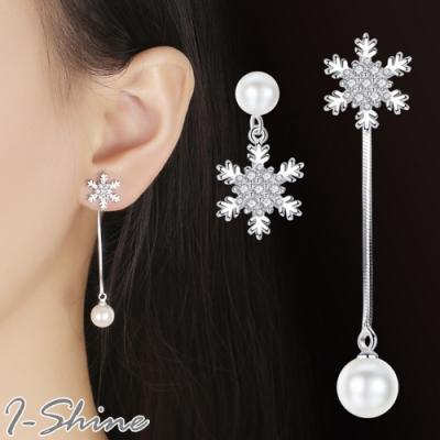 I-Shine-正白K-冬季戀歌-韓國氣質雪花珍珠不對稱耳針耳環DB69