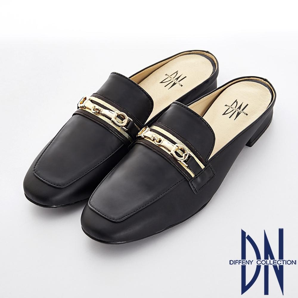 DN 舒適樂活 質感金屬拼接平底穆勒鞋-黑