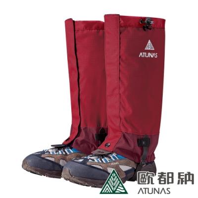【ATUNAS 歐都納】防水防風綁腿A1ACBB14N紅/登山配件/耐磨抗汙/攜帶便利