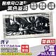 涔宇 醫療口罩(雙鋼印)(黑色漩渦)-50入/盒 product thumbnail 1