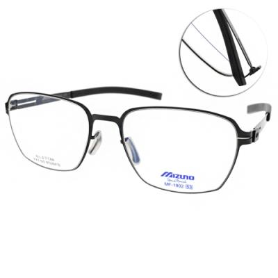 MIZUNO美津濃眼鏡  輕巧β鈦系列 休閒方框款/黑 #MF1802 C34