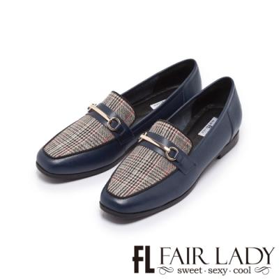 FAIR LADY 小時光格紋拼接馬銜釦平底樂福鞋 冰島藍