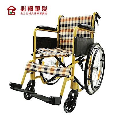必翔銀髮 輕便手動輪椅-PH-182A(雙層布)(未滅菌)