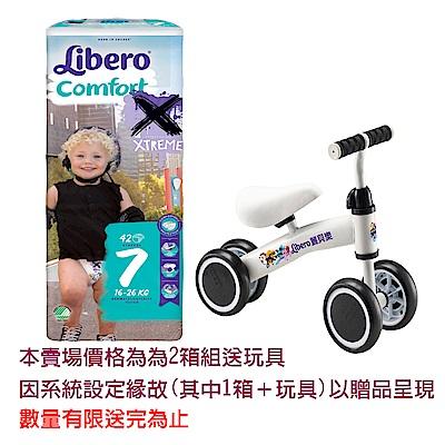 (2箱組合)麗貝樂 嬰兒紙尿褲-極限版7號(XXL-42片x4包  限量設計款)