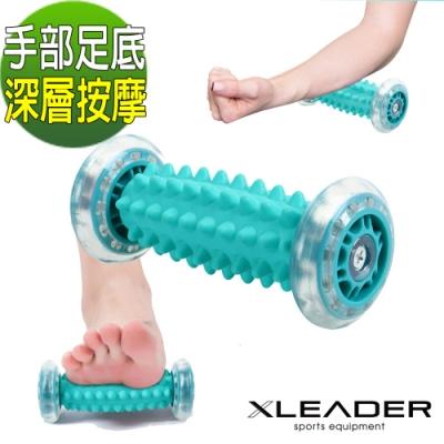 Leader X 炫彩手足部按摩滾輪 迷你狼牙滾棒 藍綠