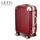 LETTi 太空漫遊II 26吋鋁框行李箱(暗紅金)