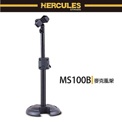 【HERCULES】MS100B 桌上型麥克風架 / 附夾頭