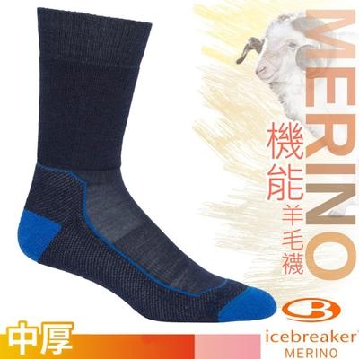 Icebreaker 男 美麗諾羊毛 Merino Hike+ 中筒避震登山健行襪(2入)_深藍