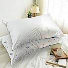 CERES 席瑞絲 高彈性舒眠科技羽絲絨水洗枕