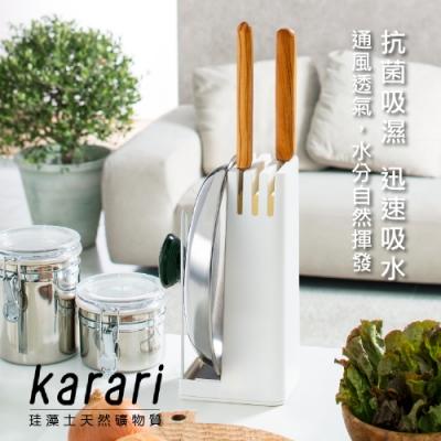 日本karari 珪藻土多功能廚具瀝水架
