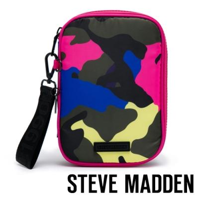 STEVE MADDEN-BRIHANNA 潮流品牌多功能化妝包/文具筆袋-迷彩色