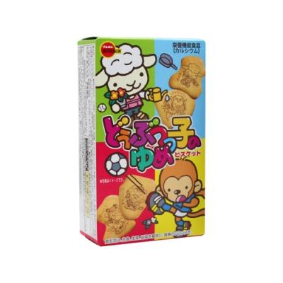 Bourbon北日本  夢想未來動物餅乾(57g)