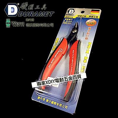 硬漢工具 DURAMET 德國頂級工藝 5英吋電子斜口鉗 DA09-125 德國不鏽鋼
