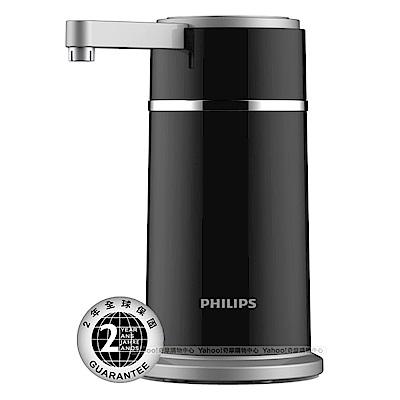 飛利浦超濾櫥上型淨水器 WP3856(高貴黑)(快速到貨)