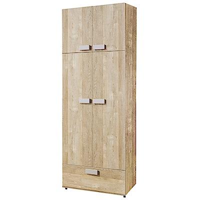 AS-娜恩2.5尺一抽衣櫥-75x59x202cm