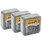 台灣製超值3入黑手專用超強去油污清潔皂手工肥皂145g (H43423)