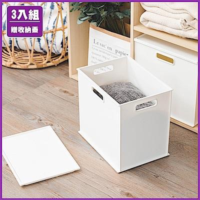 樂嫚妮 堆疊/收納整理箱/收納盒/收納置物箱-3入含一蓋-白