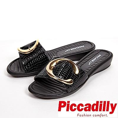 Piccadilly 舒適軟底 大C裝飾釦環楔型拖鞋 女鞋-黑(另有白)