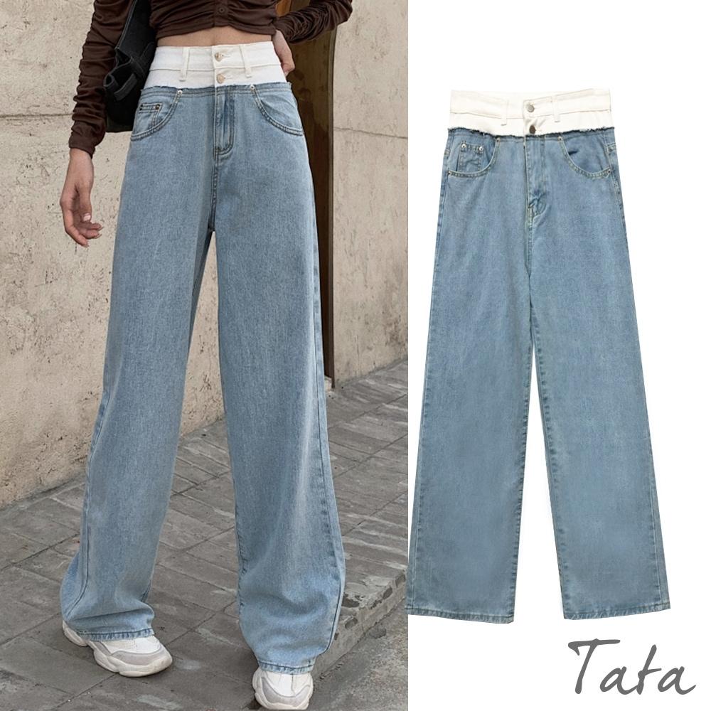 撞色高腰雙扣牛仔長褲 TATA-(S~L) product image 1