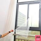 JIAGO 自黏型魔鬼氈防蚊紗窗門簾150x130cm