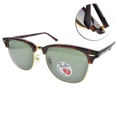 RAY BAN太陽眼鏡 偏光眉框款/琥珀棕金-綠 # RB3016F 99058-55mm