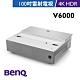 [7月官網登錄送★Apple TV★]BenQ V6000 4K HDR 超短焦雷射投影(3000流明) product thumbnail 1