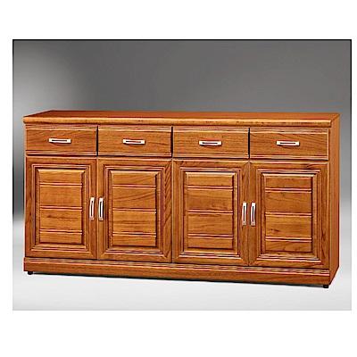 MUNA希爾達樟木色實木5.3尺書櫃(下座)  159X42X81cm