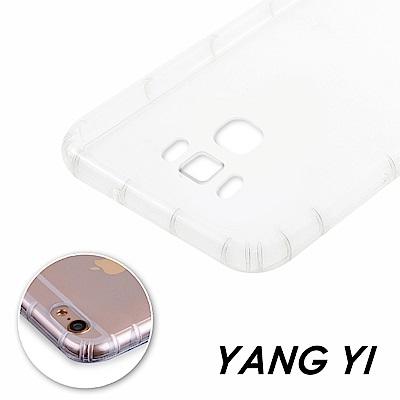 揚邑 ASUS ZenFone 3 Max 5.5吋 ZC553KL 氣囊式防撞清透空壓殼