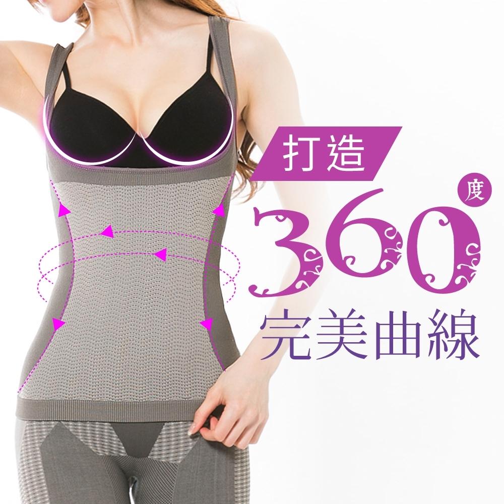 【JS嚴選】*台灣製*爆乳纖腰竹炭托胸衣2件組