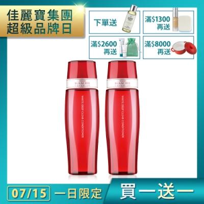 【買1送1】Kanebo 佳麗寶 BLS深層美白化妝水大容量280mL