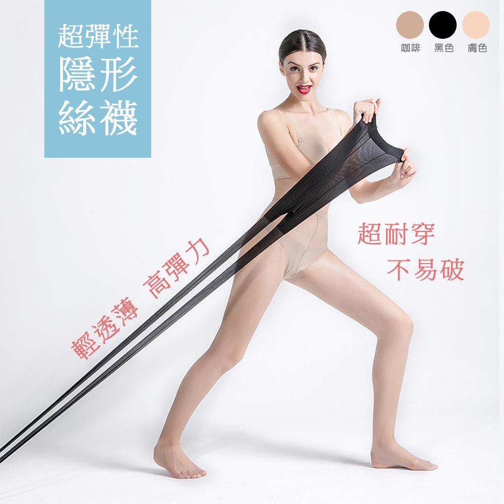 【KISSDIAMOND】日本東麗FDY超薄隱形絲襪(舒適/百搭/KDP151)