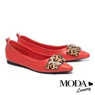 平底鞋 MODA Luxury 時髦百搭豹紋條帶釦全真皮平底鞋-紅