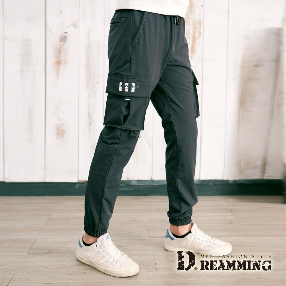 Dreamming 韓系街頭抽繩側袋彈力縮口褲 鬆緊 慢跑褲-共二色 (深灰)