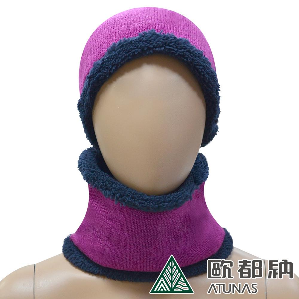 【ATUNAS 歐都納】羊毛護頸保暖毛帽(A1-A1850玫紅/刷毛圍脖/禦寒配件)