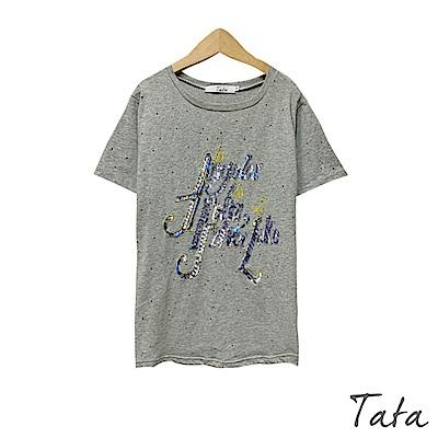 亮片刺繡字母上衣 TATA-(S~XL)
