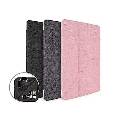 JTLEGEND iPad Air 2019 Amos 10.5吋折疊布紋皮套